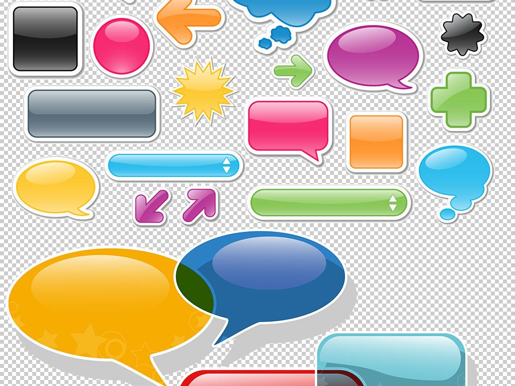 我图网提供精品流行高清水晶质感对话框矢量AI素材下载,作品模板源文件可以编辑替换,设计作品简介: 高清水晶质感对话框矢量AI素材 矢量图, CMYK格式高清大图,使用软件为 Illustrator CS6(.ai)
