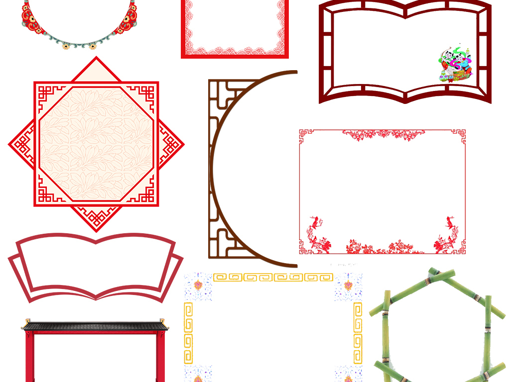 我图网提供精品流行红色复古中国风边框PNG元素设计素材下载,作品模板源文件可以编辑替换,设计作品简介: 红色复古中国风边框PNG元素设计 位图, CMYK格式高清大图,使用软件为 Photoshop CS6(.psd)