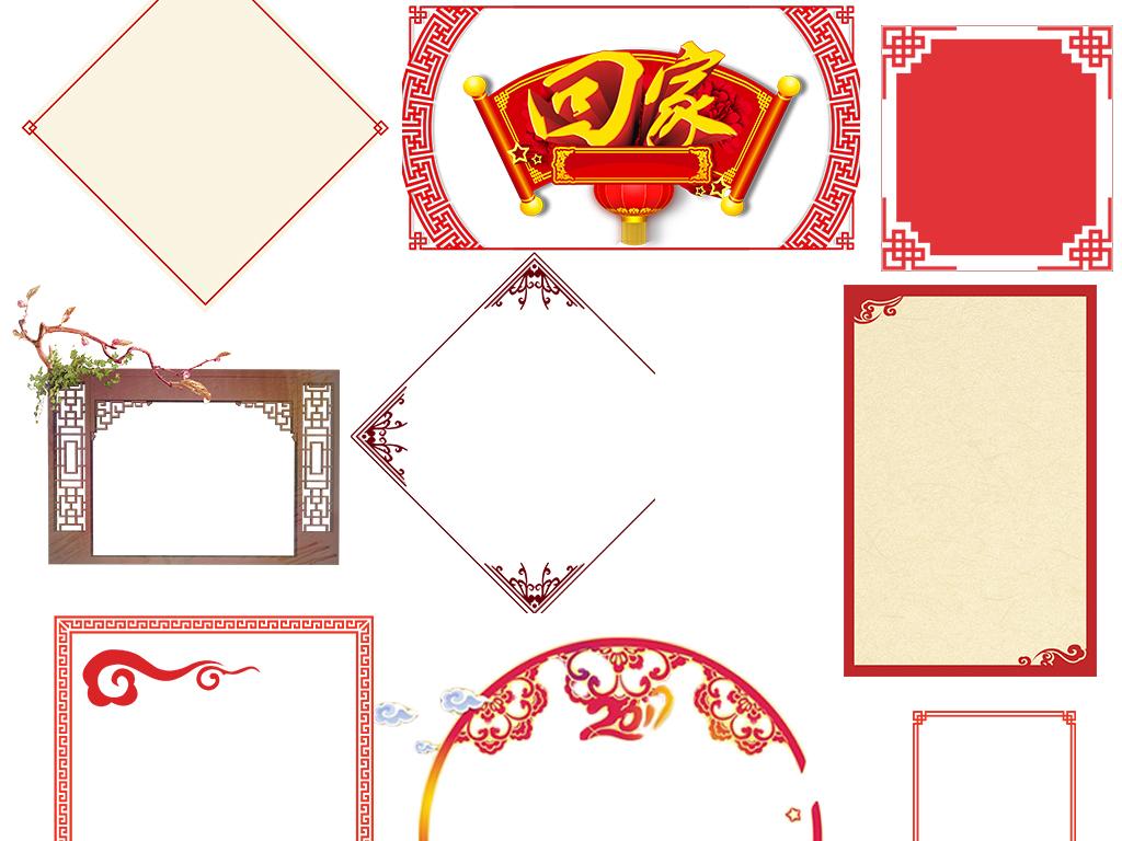 红色复古中国风边框png元素设计