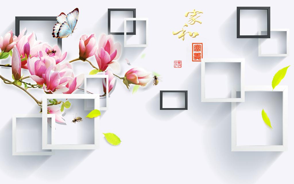 绿叶蝴蝶蜜蜂花鸟图家和富贵花开富贵大富大贵鸿运当头木棉花