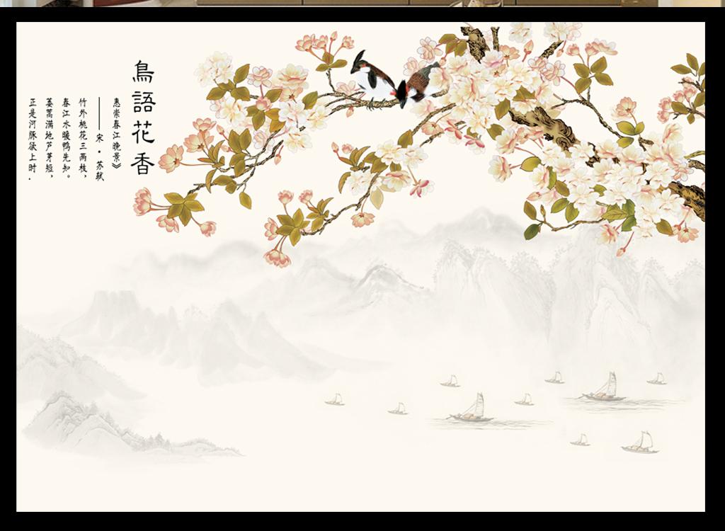 中式中式花鸟手绘背景花鸟手绘中式背景中式手绘海棠花