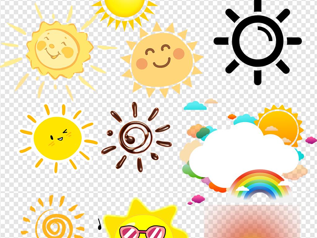 有颜色的太阳简笔画