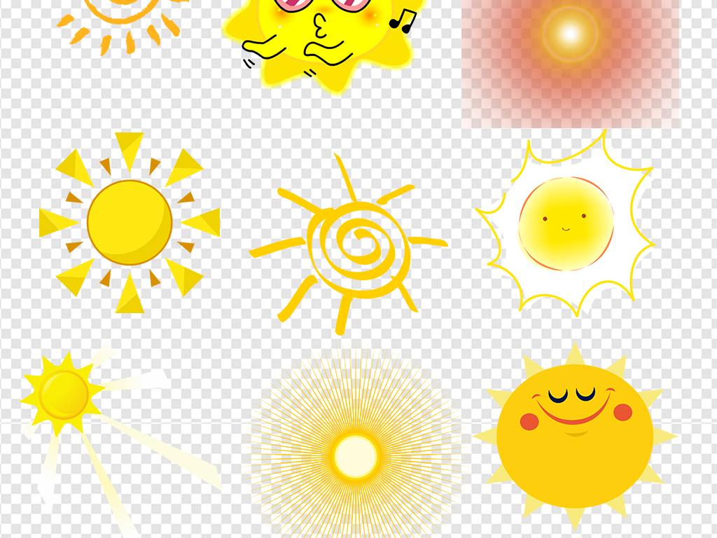 素材太阳光线太阳光晕手绘太阳笑脸太阳阳光黄色太阳