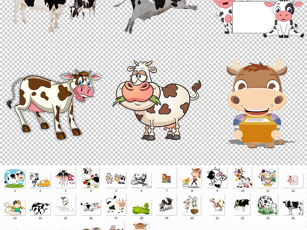 卡通牧场奶牛奶牛卡通小草小女孩小花小天使小小动物