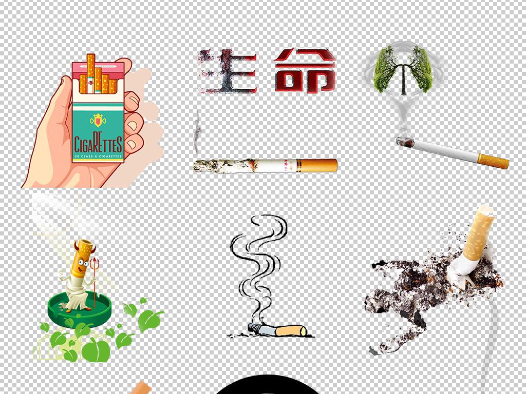 我图网提供精品流行卡通燃烧的香烟抽烟png图片素材