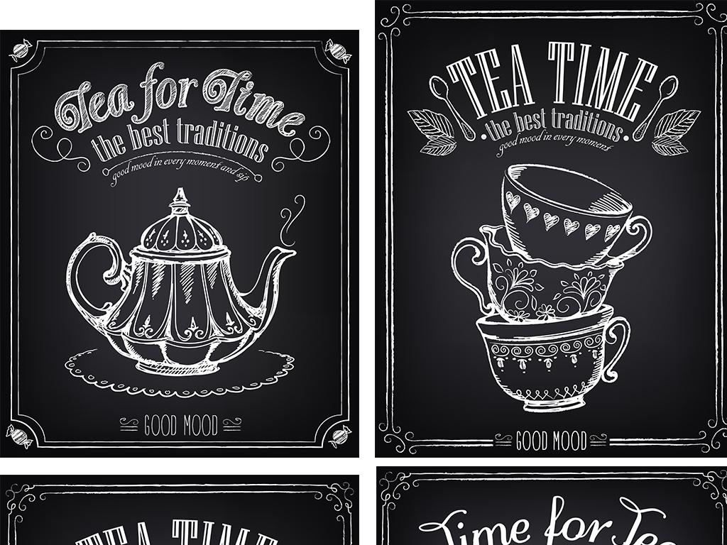 我图网提供精品流行黑板咖啡下午茶餐厅茶杯茶壶白线条矢量素材下载,作品模板源文件可以编辑替换,设计作品简介: 黑板咖啡下午茶餐厅茶杯茶壶白线条矢量素材 矢量图, CMYK格式高清大图,使用软件为 Illustrator CS(.eps)