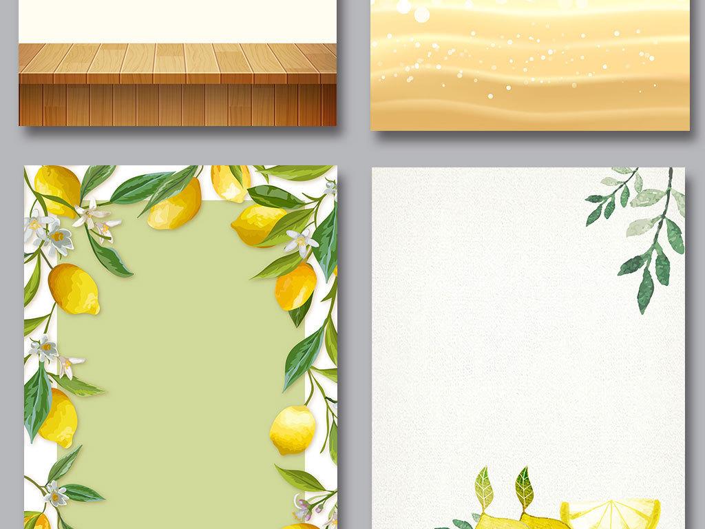 卡通手绘柠檬水果夏天夏日清新冰爽冰块饮料