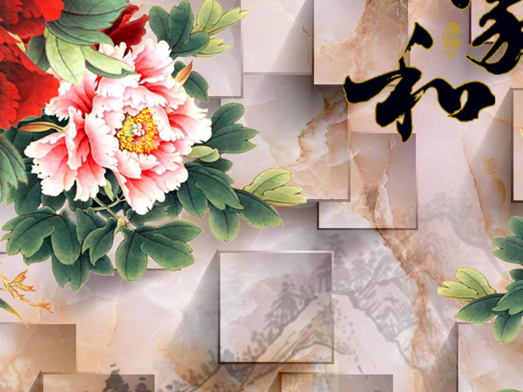 3d立体画电视背景玻璃雕花立体背景背景画山水画立体梅花全屋背景