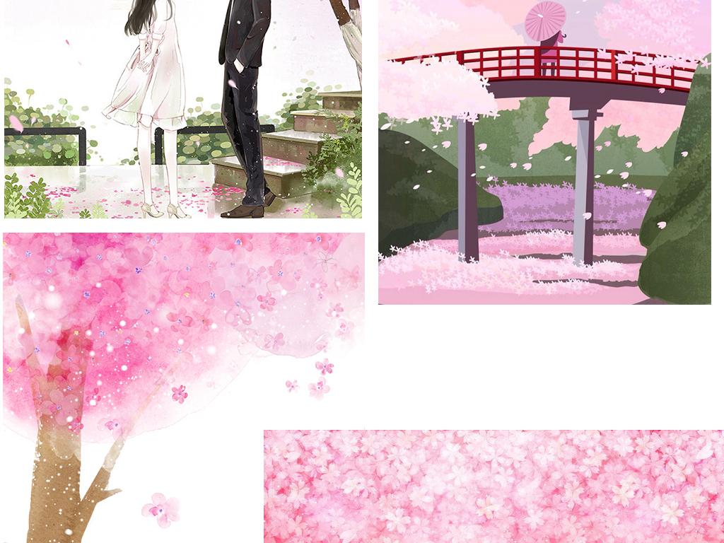 手绘樱花樱花节