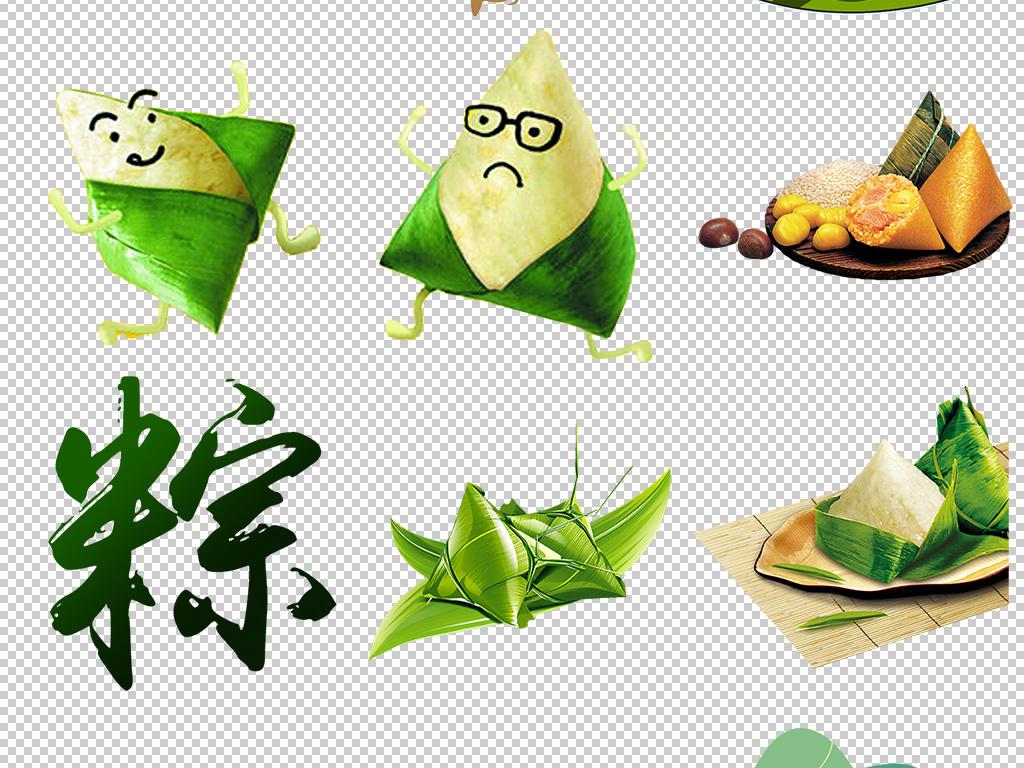 粽子素材背景元素素材元素端午节海报端午节竹子psd