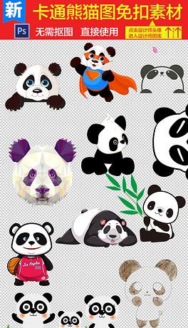 卡通手绘可爱小熊猫免扣图片