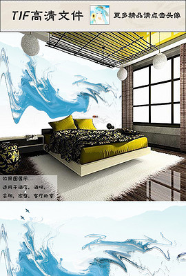 山水抽象水墨背景墙装饰画无框画3米巨幅