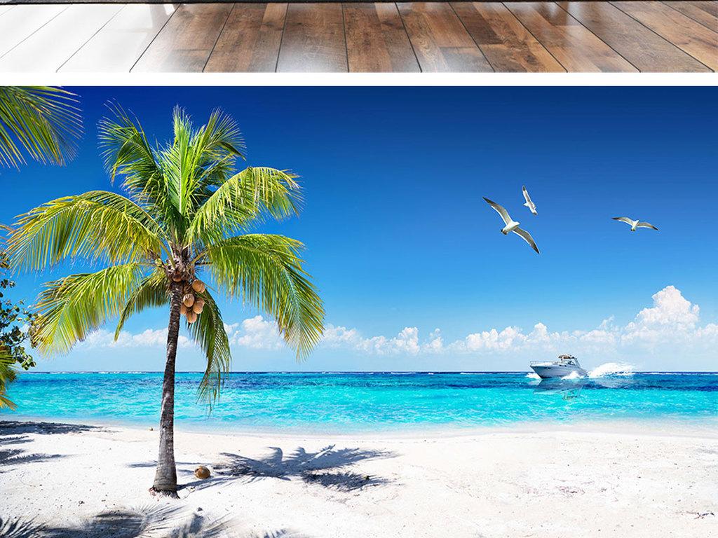3d海滩风景电视背景墙装饰画