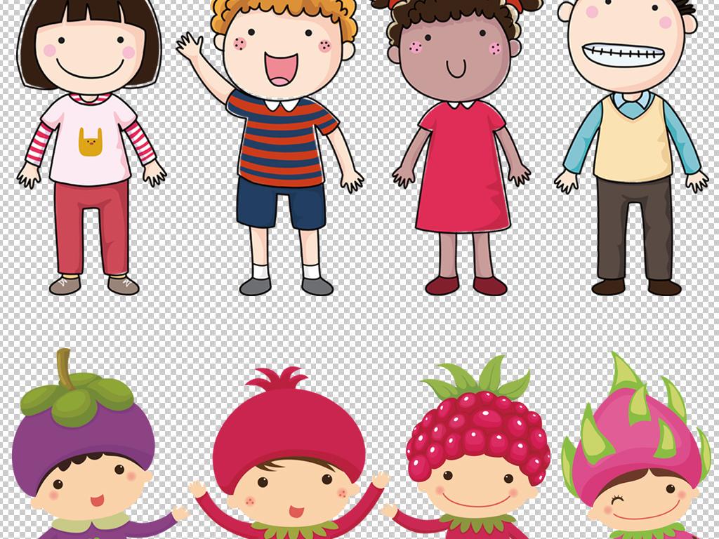 可爱卡通儿童卡通人物透明素材