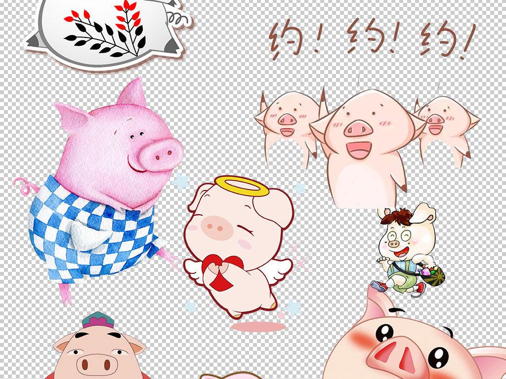 卡通可爱小猪猪头动物图片png素材