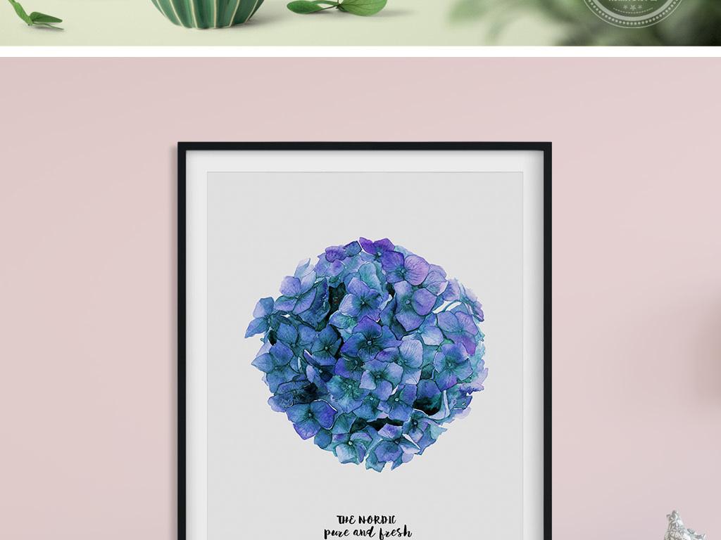 北欧文艺小清新简约宜家手绘植物装饰挂画