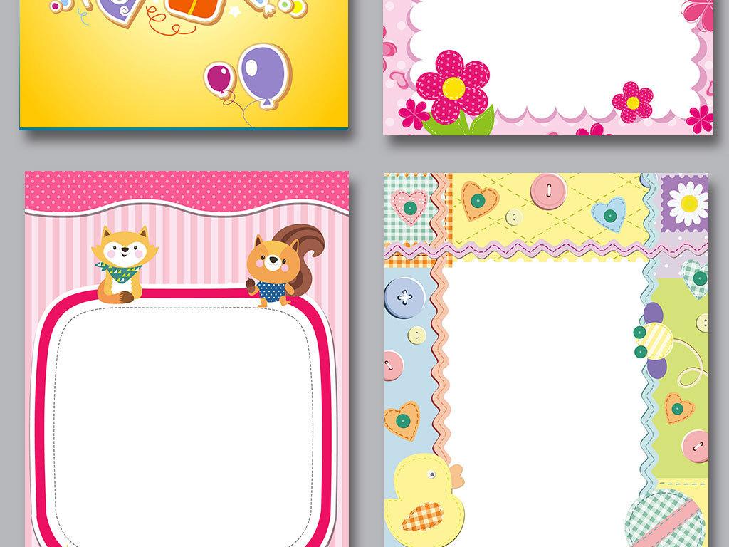 小动物气球儿童生日生日派对母婴质感线条花框海报