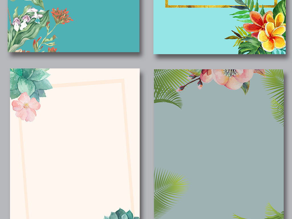 色泼墨文艺边框植物