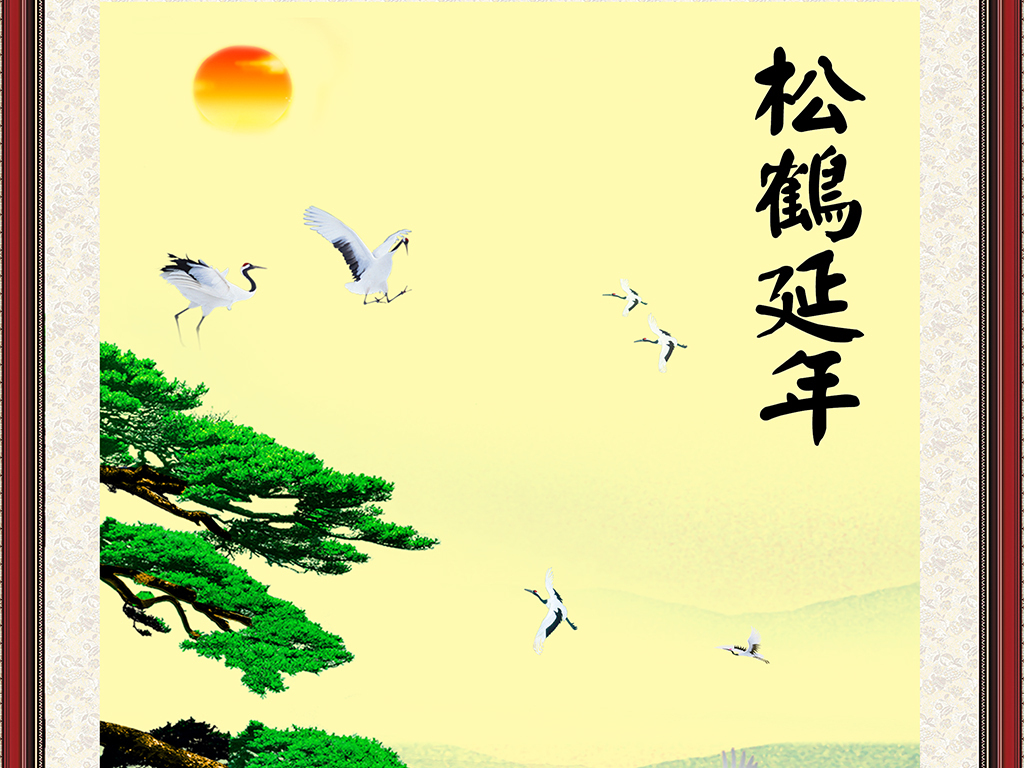 中式松鹤延年仙鹤日出牡丹花玄关背景墙