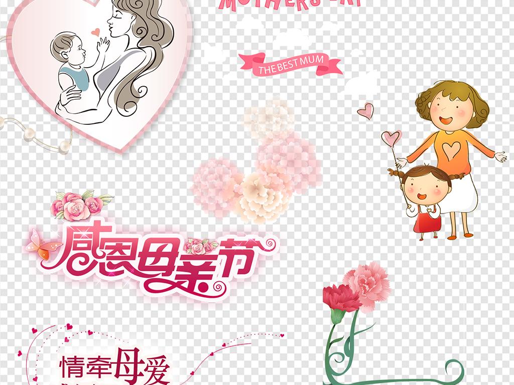 设计作品简介: 感恩母亲节康乃馨促销海报素材