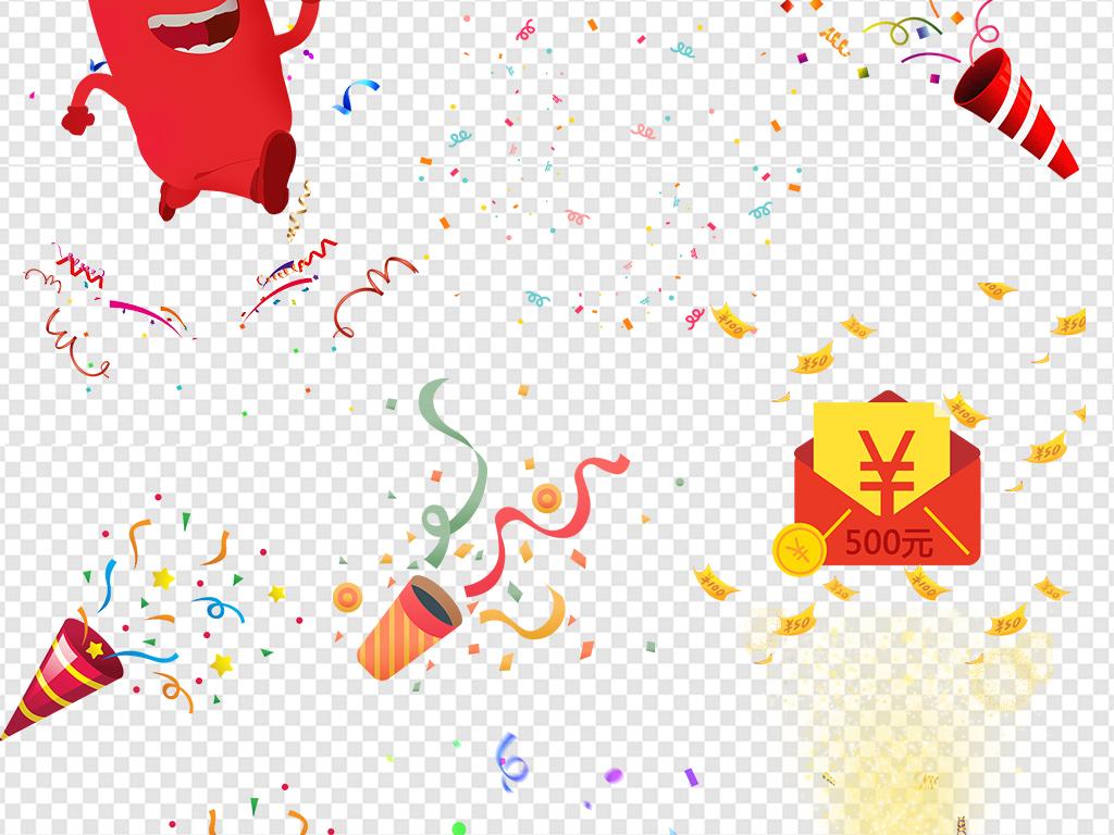 红色黄色彩带丝带红包金币促销海报素材