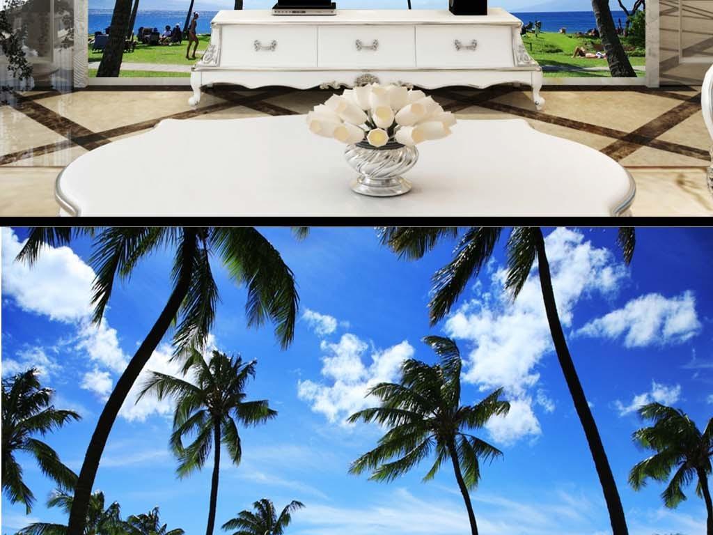 海南岛马尔代夫椰树林碧海蓝天电视背景墙