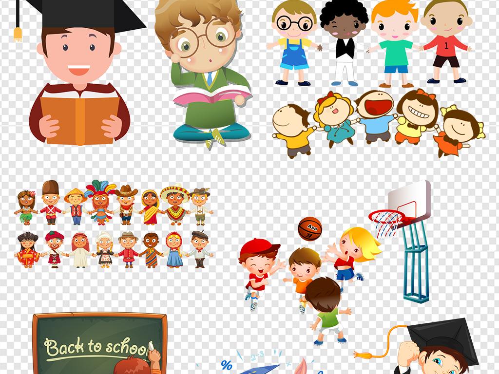 png)卡通手牵手图片可爱卡通小学生