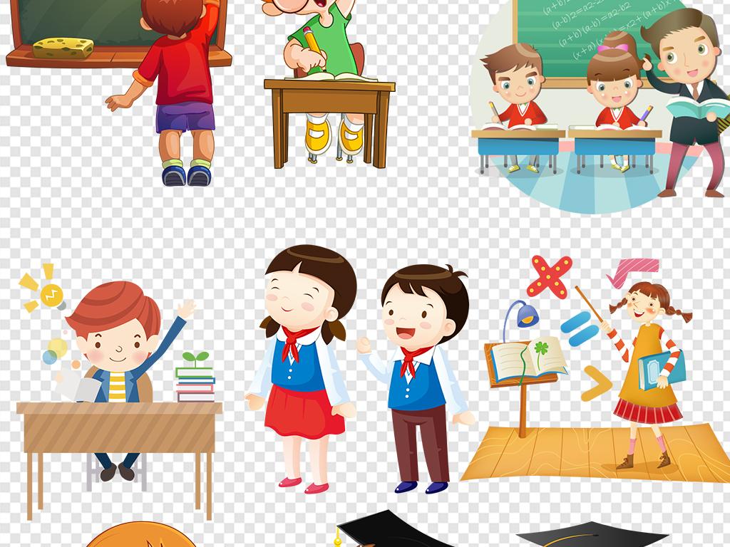 节素材老师学生毕业季卡通图片