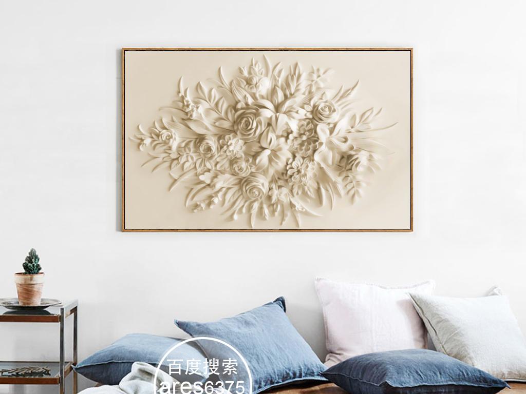 3d立体欧式浮雕花卉花开富贵壁画无框画