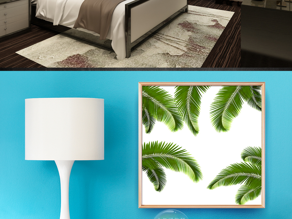 北欧简约热带植物简约装饰画无框画