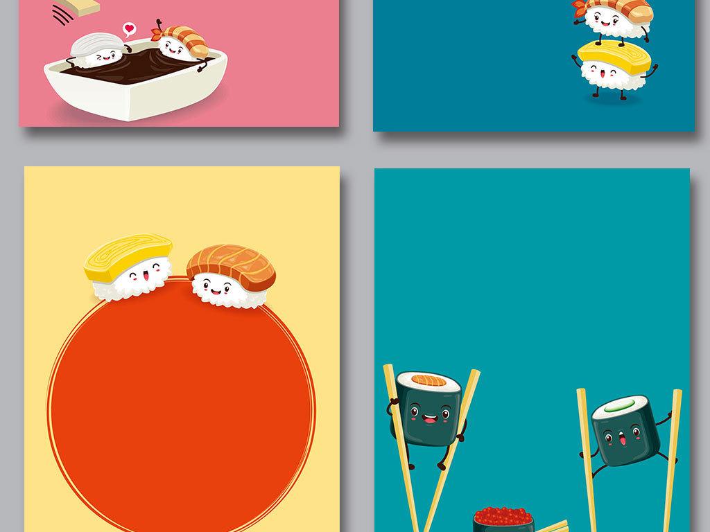 矢量手绘卡通日本寿司美食背景