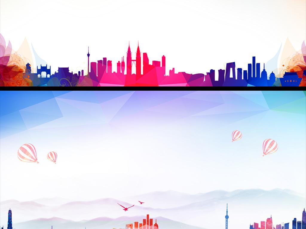 精品会议活动校园运动会海报背景素材PSD图片设计 高清psd模板下载 228.67MB 其他大全