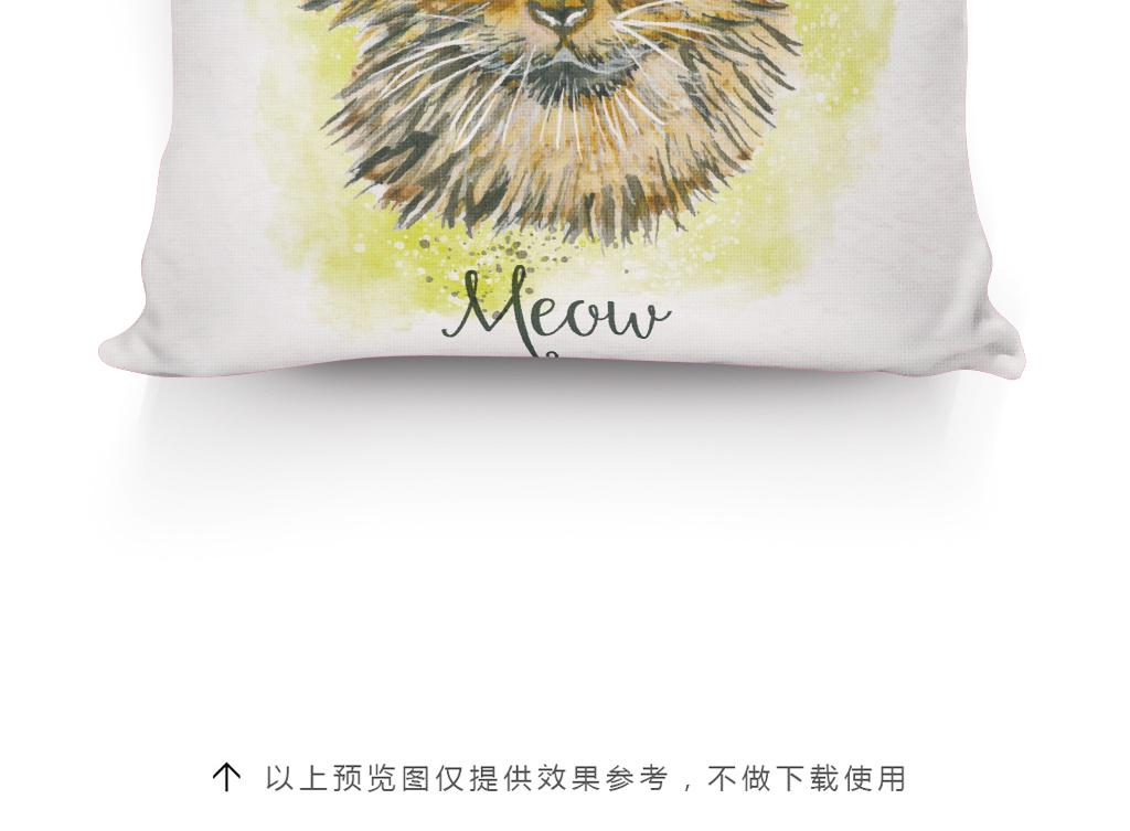 手绘水彩动物装饰画猫咪