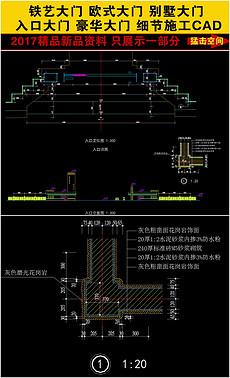 厂房平面图素材 厂房平面图素材下载 厂房平面图大全 我图网