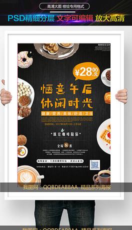 PSD咖啡店VI设计模板vi手册 PSD格式咖啡店VI设计模板vi手册素材图图片