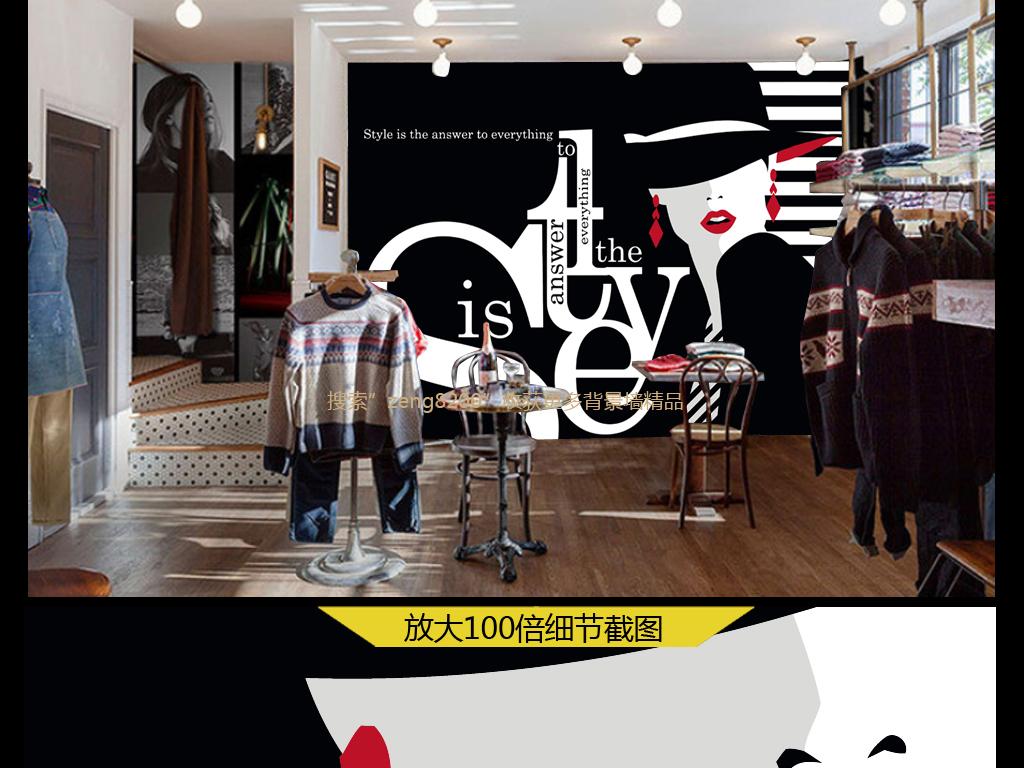 简约时尚现代手绘服装卖场店背景墙