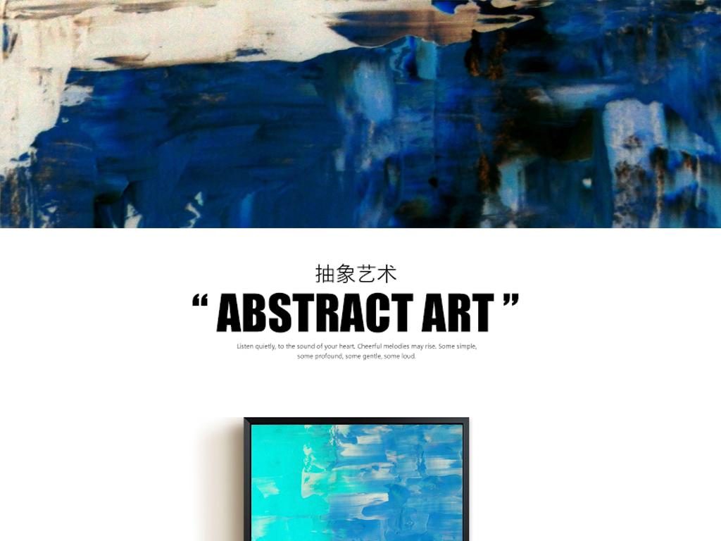 代简约抽象油画玄关挂画壁画竖版走廊客厅图片
