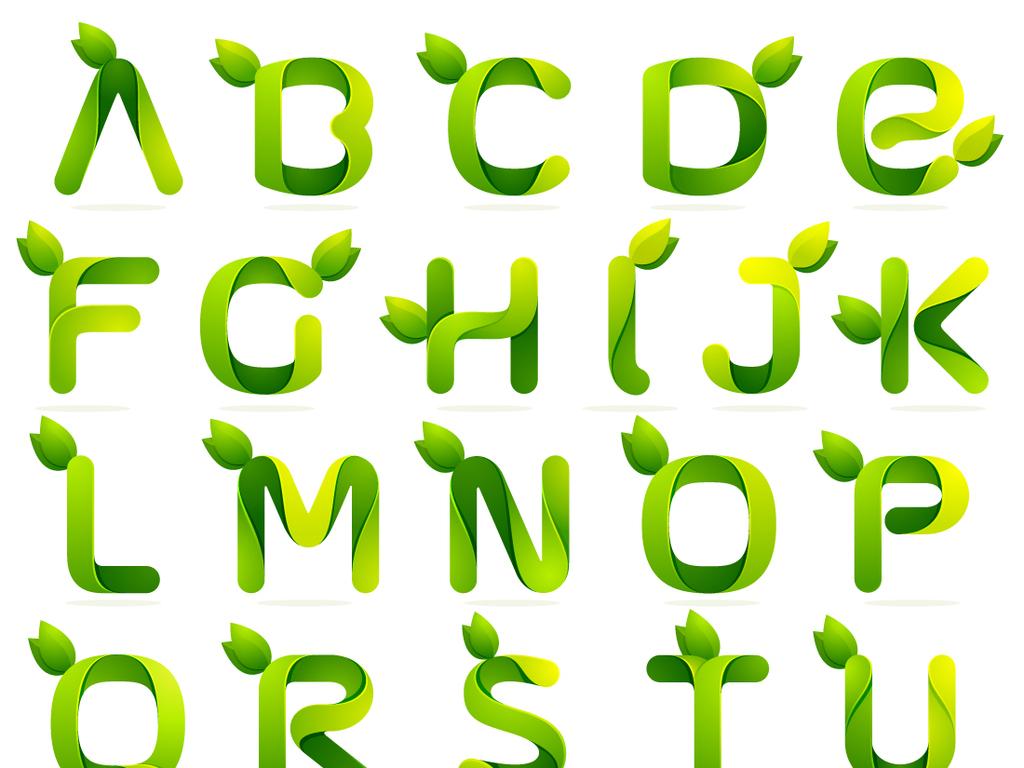 创意绿色环保绿叶树叶字体样式艺术字美术字