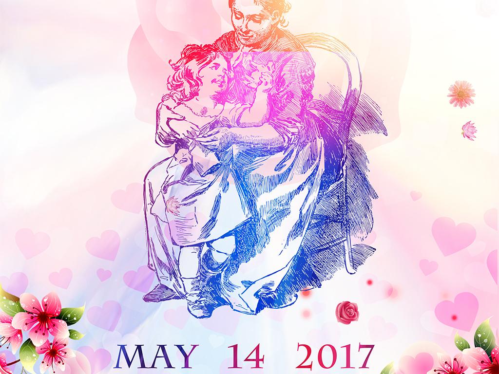 清新文艺手绘水彩感恩母亲节促销宣传海报