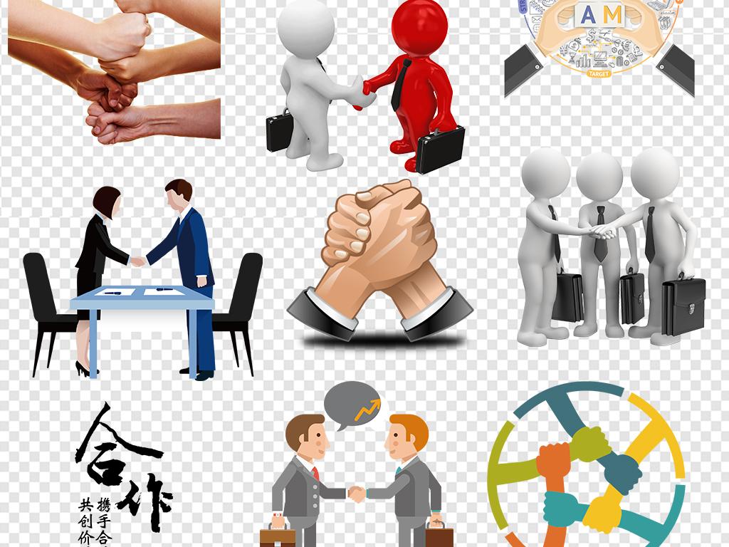 合作共赢握手合作素材