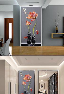 新中式中国风3D荷花玄关背景墙装饰画