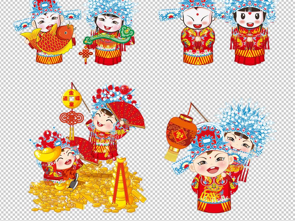 图片新郎新娘卡通新娘新郎卡通形象矢量卡通新郎新娘古装卡通新郎新娘