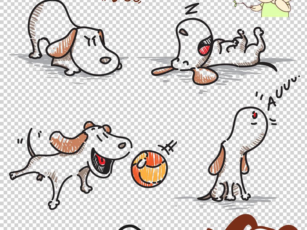 可爱卡通小狗png透明背景免扣素材