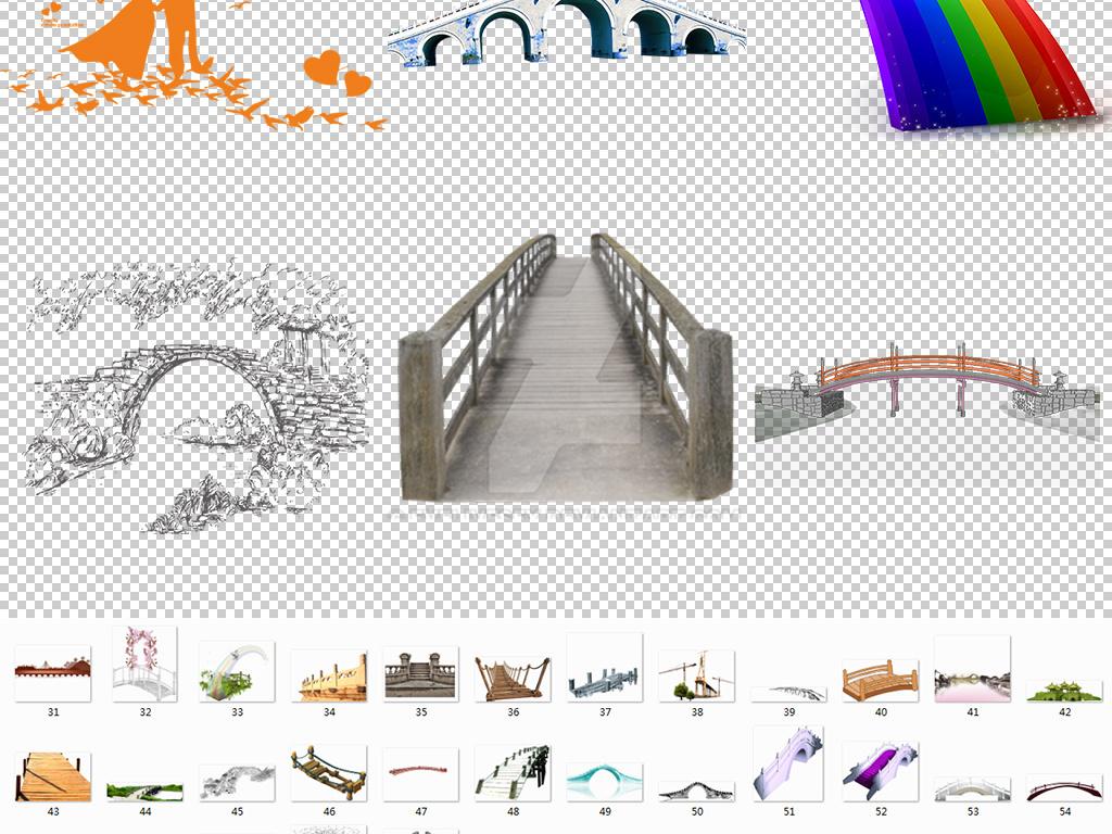 石橋漫畫圖片
