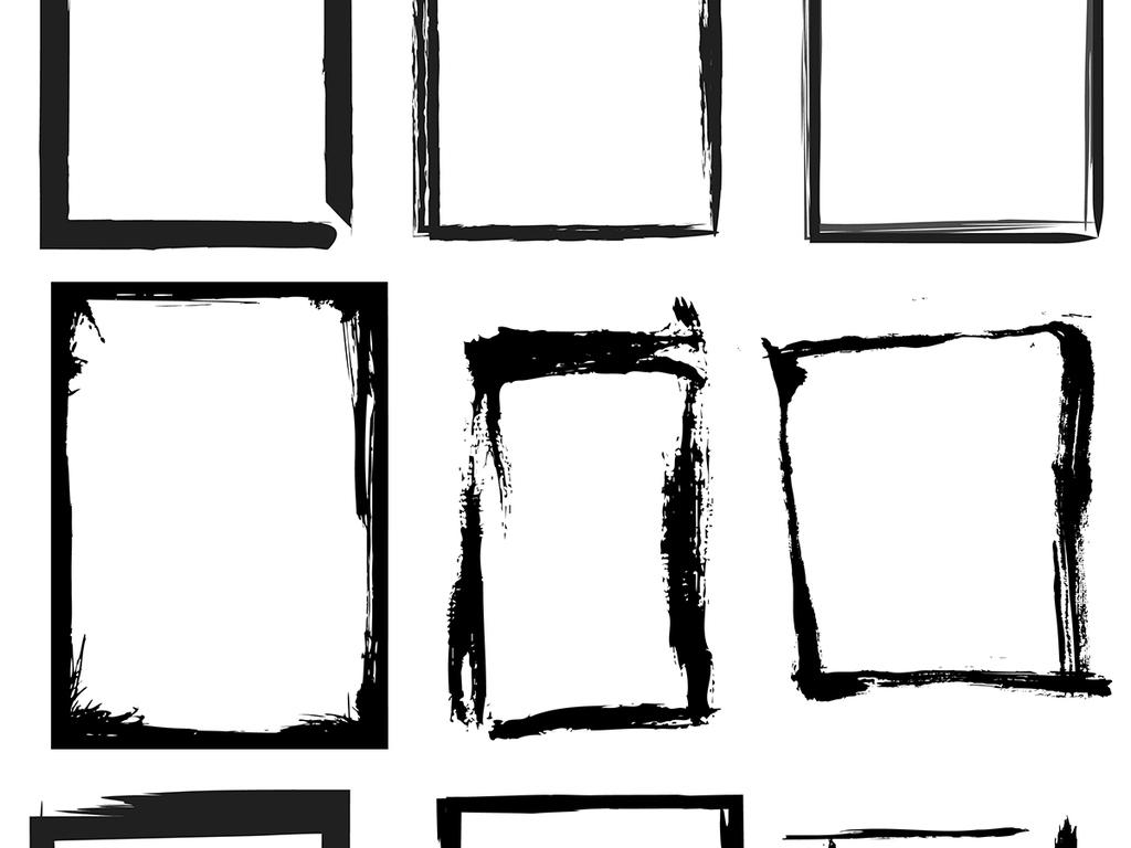 v字毛笔泼墨矢量图