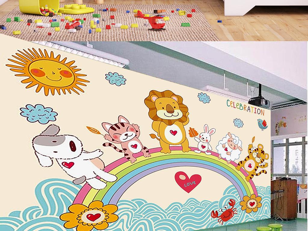 手绘彩虹动物园早教儿童房卧室背景墙