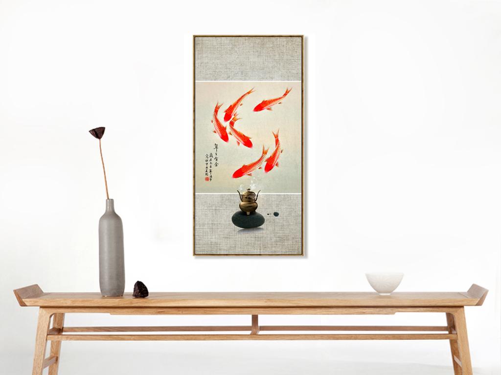新中式水墨七鲤鱼古风办公室装饰画图片