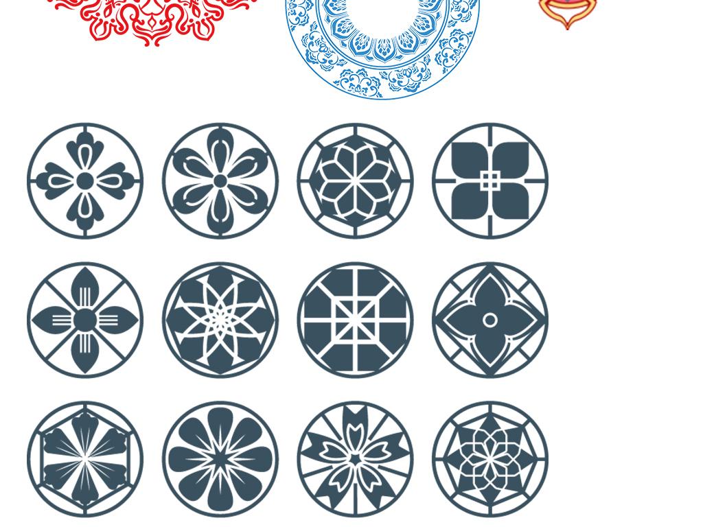 中式古风人物画