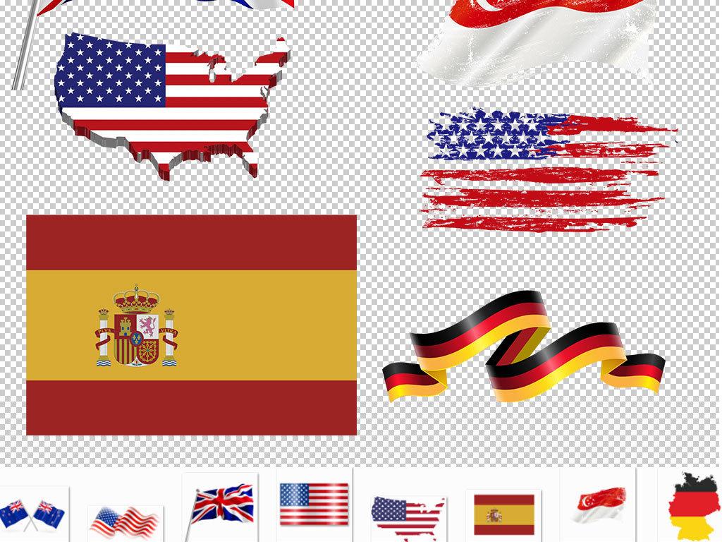 我图网提供精品流行多国国旗美国德国英国法国韩国日本设计素材下载,作品模板源文件可以编辑替换,设计作品简介: 多国国旗美国德国英国法国韩国日本设计素材 位图, RGB格式高清大图,使用软件为 Photoshop CS6(.png) 飘动的五星红旗 澳大利亚 德国洲标志