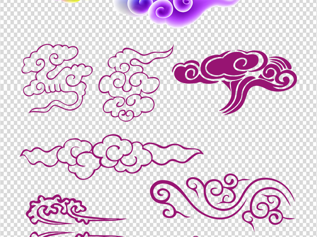 云图祥云花纹分层云朵吉祥图案中式